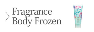 Fragrance Body Frozen